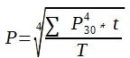Formule mathématique de la puissance normalisée